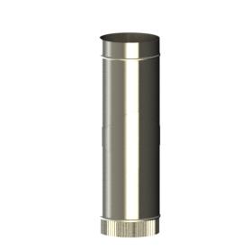 300-457mm Adj Lengths SW316